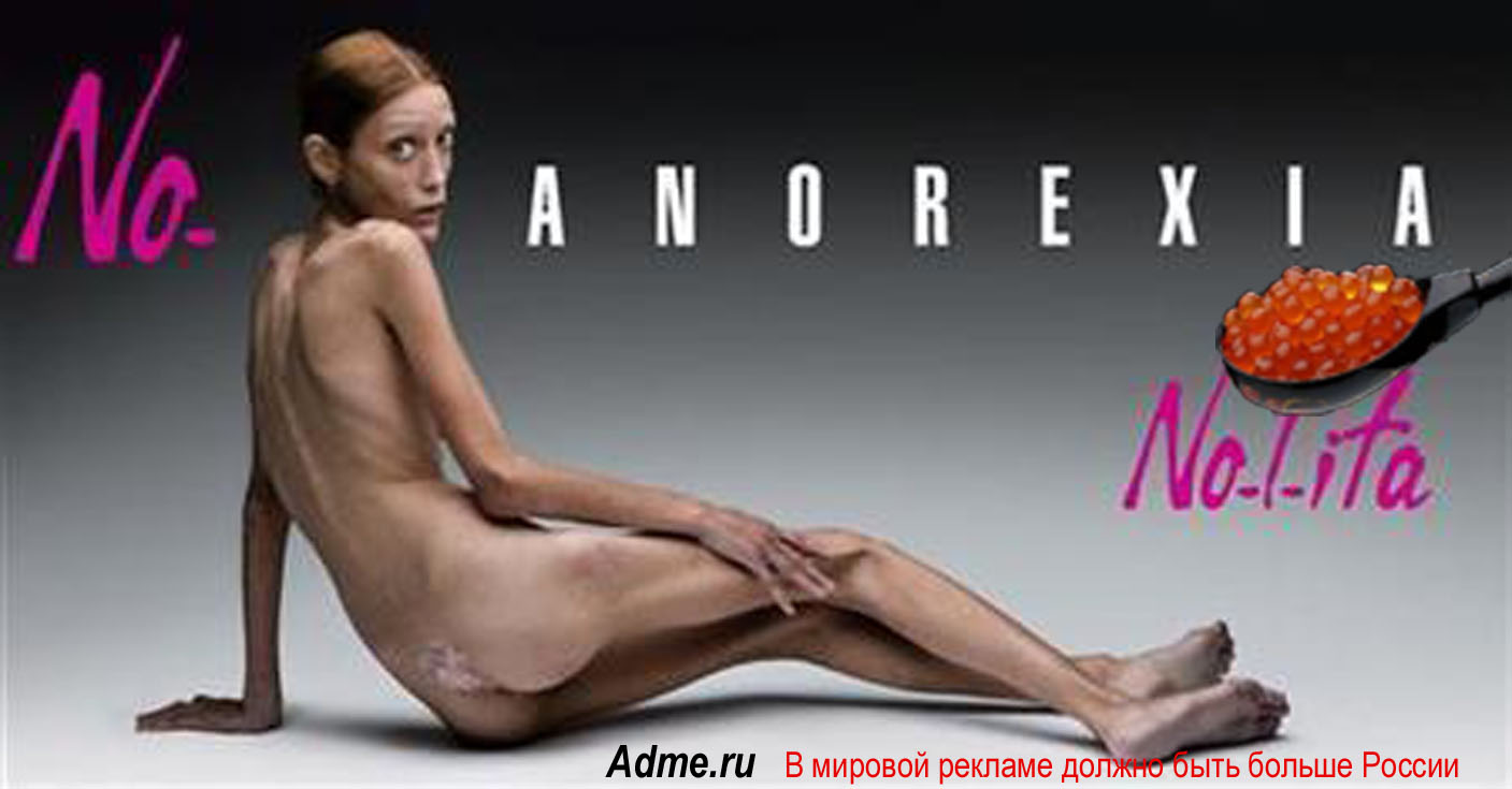 Free photograph of naked woman
